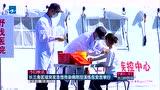 今日快讯 长三角区域突发急性传染病防控演练在安吉举行