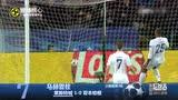 足球核心-欧冠小组赛十佳球,厄齐尔闲庭信步领衔