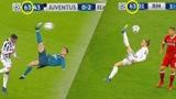 足球中最具观赏性的射门方式,倒挂金钩,没想到贝尔C罗神同步