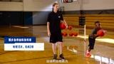 【Jr.NBA居家课】P3篮球练习_空位与传球选择_跳步急停加转身传球
