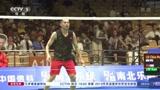 """""""征程""""系列访谈-中国羽毛球队:相对利好的一年"""