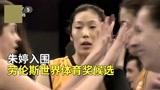 国之骄傲!中国唯一女选手,朱婷获劳伦斯提名