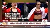 巾帼不让须眉!张伟丽卫冕成功UFC冠军 获奖感言:中国一定可以战胜疫情