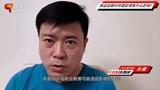 大咖说丨肖赧分析奥运延期对中国足球的影响