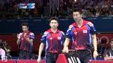 2012奥运会 柳承敏吴尚垠vs蒙代罗 阿波罗尼亚 乒乓球比赛