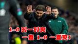 马竞零封利物浦,1-0时一时爽,一直1-0一直爽!
