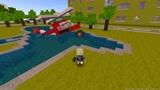 迷你世界奥特曼:戴拿奥特曼的飞机掉进池塘轮胎爆炸了