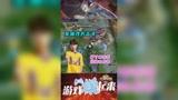 王者荣耀秋季赛:南京hero清融天秀回头,我辣么大个球球呢