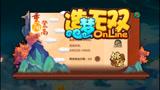 Z小驴造梦无双第35期重阳登高!好简单!啧啧!