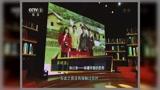 吴晓波:真实的中国是用脚丈量出来的,真给中国人长脸!