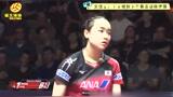 中国老将4:10落后伊藤美诚,狂救7个赛点奇迹逆转,日本天才少女傻了