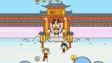 解谜游戏:孙猴子想要参加蟠桃大会,如何帮他入园成功?