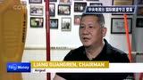 """CCTV国际台《New Money》栏目专访""""爱高""""足球器材"""