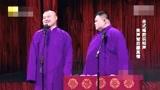 岳云鹏经典相声《我是歌手》,包袱不断台下捧腹大笑!