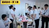 王学兵在高铁训练段开展TTT培训_腾讯视频