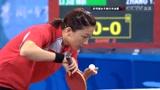 经典回放:北京奥运乒乓球女单半决赛 张怡宁VS李佳薇