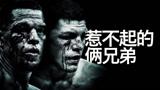 UFC最狂俩兄弟,专干各种不服,小鹰嘴炮都绕着走!