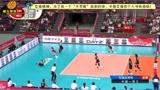 """女排精神,为了救一个""""不可能""""救到的球,中国女排四个人冲向挡板!"""