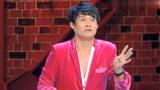 小沈龙2019脱口秀《红鼻子盛典…