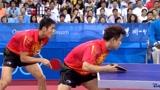 经典回放 北京奥运乒乓球男团决赛第三场 王皓/王励勤VS波尔/苏斯