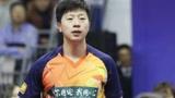 中国乒乓球已经到这种地步了?马龙参加全锦赛,险些被打11-0!