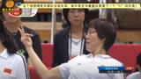 """这个球明明是中国队发球失误,郎平竟还冲着替补席摆了一个""""V""""的手势!"""