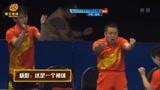 """伦敦奥运,马龙逆天一击""""换竖板""""撇了一拍神球,刘国梁起立鼓掌呐喊!"""
