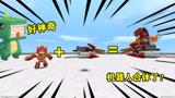 迷你世界:机甲也能合体?小表弟碰上机器人飞标,居然长出了翅膀