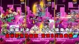 街霸对决:三个S级角色深度分析,其中嘉米实用性高还免费