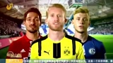 德甲宣布暂停!五大联赛+欧战目前全部停摆