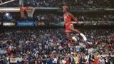 空中的舞者 回味乔丹在NBA扣篮大赛上的所有扣篮