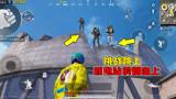 和平精英三月挑战19:跳上核电站的烟囱顶部,人人都可以做到?