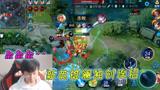 蓝少王者荣耀:梦泪新英雄澜独创新式连招!歘歘歘团战一挑三!