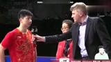 乒乓世界杯季军战,马龙获得季军赛后采访,有点遗憾!