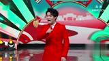 小沈龙脱口秀2019最新《那些年…