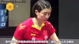 伊藤美诚生气了,一旁的陈梦为她捡球,李晓霞却说了这6个字!