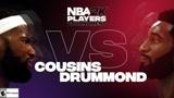 NBA2K球员锦标赛 考辛斯(篮网)vs德拉蒙德(湖人)全场精华