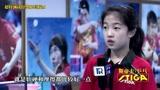 北京少年乒乓球队小萌妹赵梓涵试打樊系M:摩擦好,速度快!