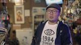 京城摇滚校长10年浪潮见证:这里有酒有肉,有哥们儿义气