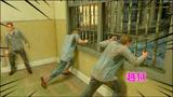 三兄弟误入狱,他们团结冲出地牢