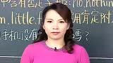 谢孟媛初级文法视频教程-英语提高_第27集