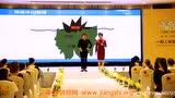 官慧珍:做情绪的主人 01_腾讯视频