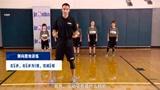 【Jr.NBA居家课】P3篮球练习_防守站姿_侧向蹬地训练