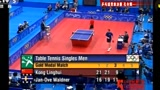 重温经典!悉尼奥运乒乓球男单决赛,孔令辉VS瓦尔德内尔