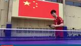 """世界乒乓球日 国际乒联打造""""史上最长乒乓回合"""""""