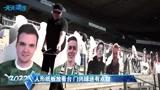 人形纸板放看台 空场不空人德甲球迷有点甜