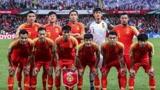 国际足联最新:中国足球亚洲第4,狂甩韩国队30分,不能再输了