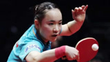 伊藤美诚身高仅有1.48米,看来个子矮打乒乓球不一定是劣势?