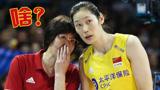 日本女排主教练口出狂言,要与中国队争金牌,球迷:谁给的自信?