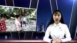 惠州市振华教育集团2018春季第九期【20180526】